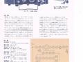 13061002-pdf-page-001-jpg