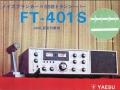 ft401s-jpg