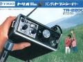 tr2200-jpg