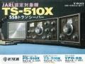 ts510x-jpg